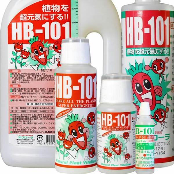 Hoạt chất sinh trưởng HB101