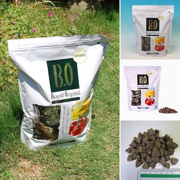 Phân bón Bio gold 900 gram