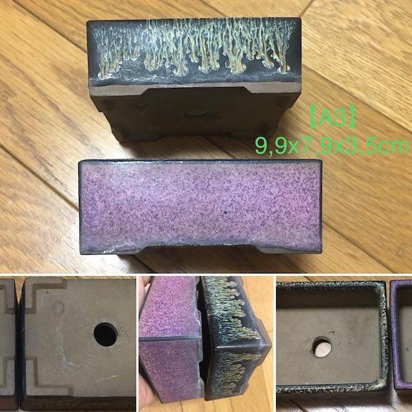 Cặp chậu chữ nhật mini PLD433