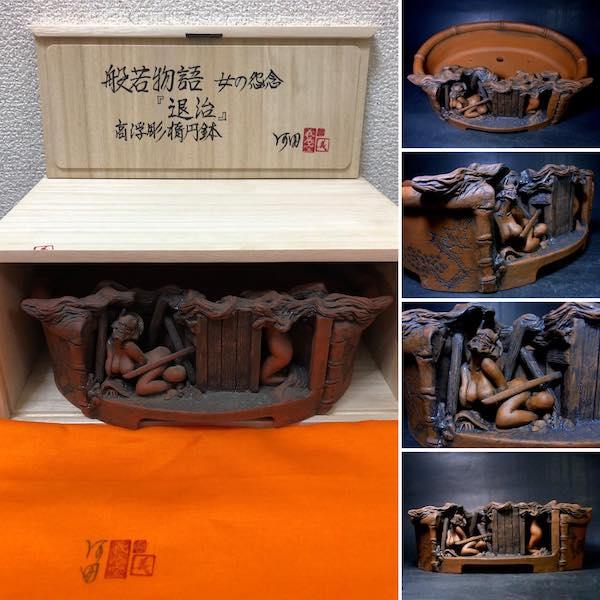 Chậu điêu khắc Hannya PLD966