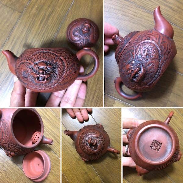 Bình trà hoạ tiết rồng PLD359