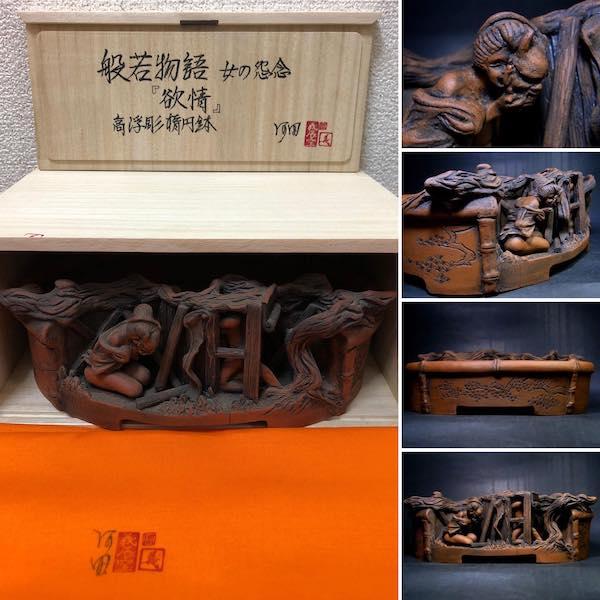Chậu điêu khắc Hannya PLD928