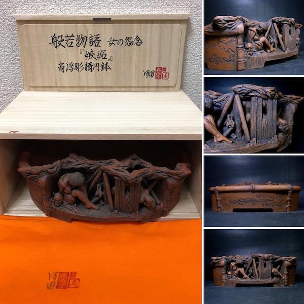 Chậu điêu khắc Hannya PLD915