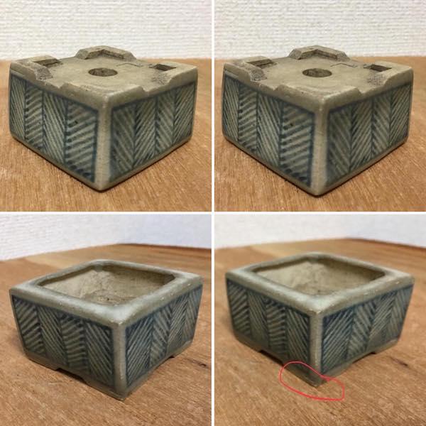 Chậu bonsai dáng vuông PLD112