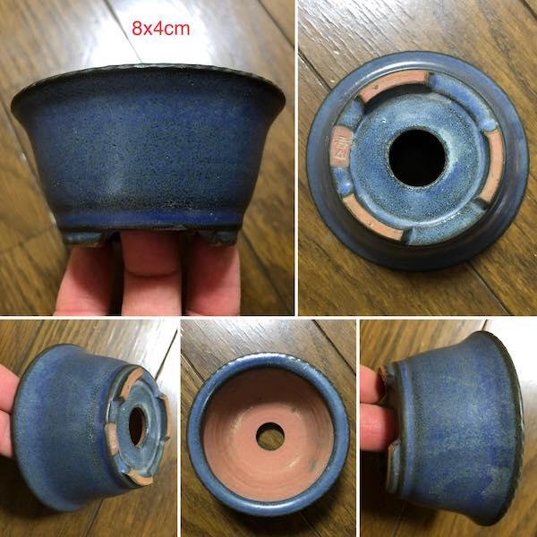 Chậu bonsai dáng tròn PLD48