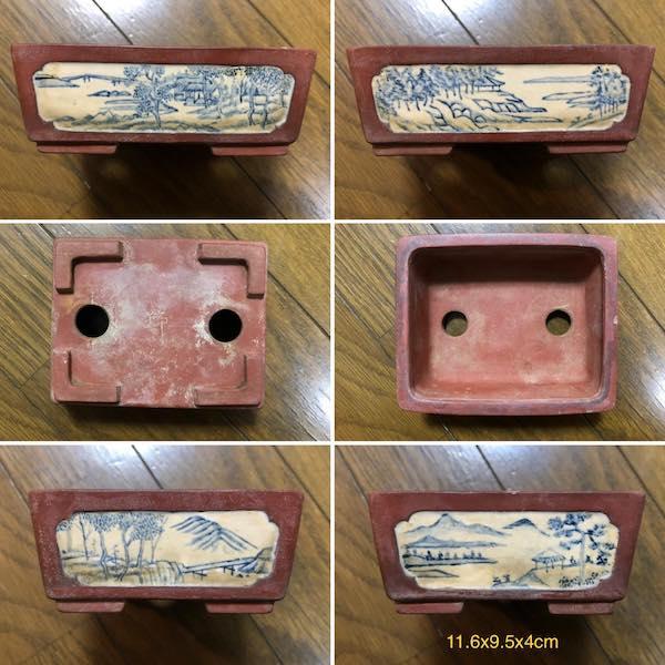 Chậu bonsai mini PLD15