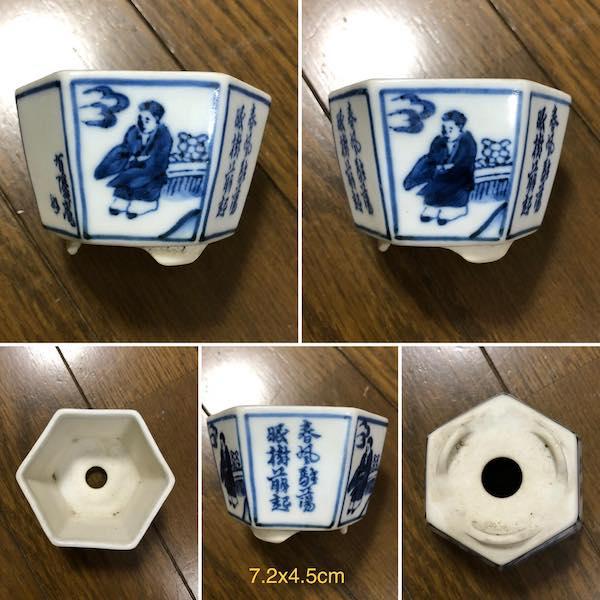 Chậu bonsai mini PLD27